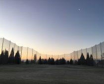 Sports Perimeter Netting